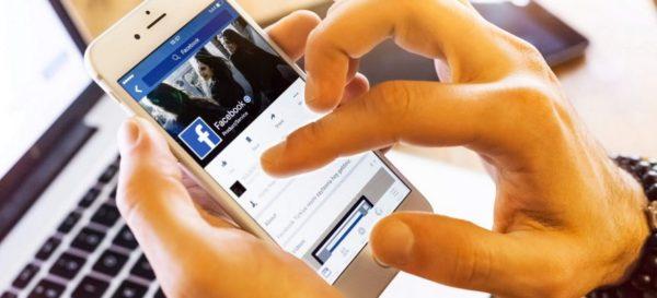 O que é um perfil memorial no Facebook? Saiba como solicitar